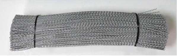 Galvanized Steel Sealing Wire7
