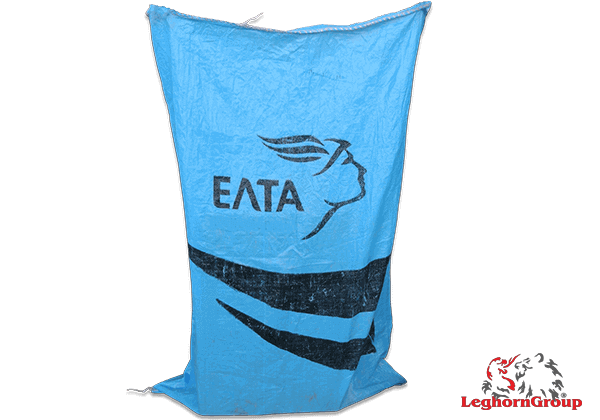 Security Mail Sack (Athens)